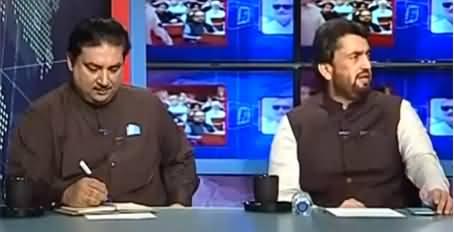 Kal Tak with Javed Chaudhry (Punjab Mein Tabdeeli Ke Imkanat) - 20th May 2021