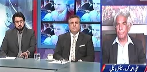 Kal Tak with Javed Chaudhry (Quetta Commission Report) – 19th December 2016