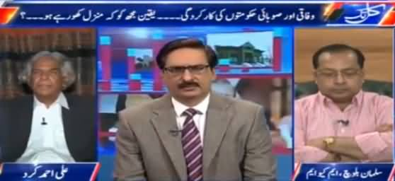 Kal Tak with Javed Chaudhry (Quetta Incident) – 9th August 2016