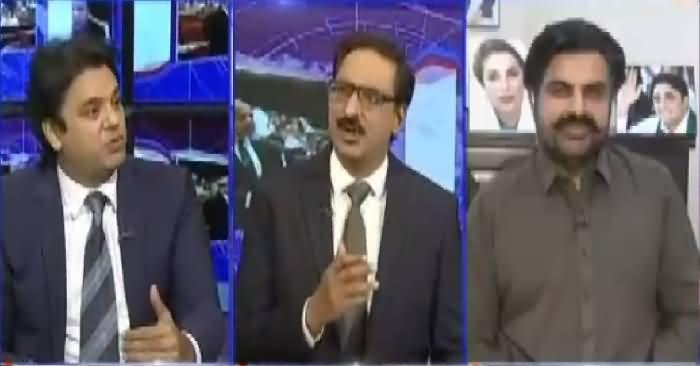 Kal Tak with Javed Chaudhry (Qureshi vs Tareen) – 1st Apri 2019
