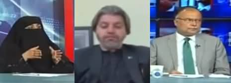 Kal Tak with Javed Chaudhry (Rains in Karachi) - 25th August 2020