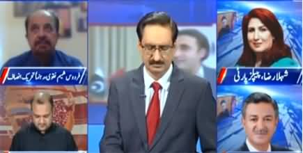 Kal Tak with Javed Chaudhry (Rains in Karachi) - 31st August 2020