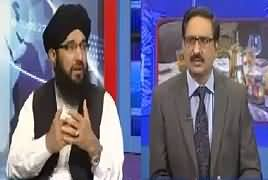 Kal Tak With Javed Chaudhry (Ramzan Ke Taqaze) – 17th May 2018