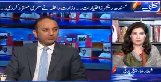 Kal Tak with Javed Chaudhry (Rangers Ikhtiarat) – 2nd August 2016