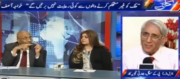 Kal Tak with Javed Chaudhry (RAW Agent Ko Saza e Maut) – 10th April 2017