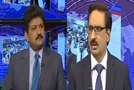 Kal Tak with Javed Chaudhry (Reference Against Judges) – 13th June 2019