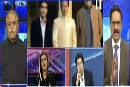 Kal tak with Javed Chaudhry (Reham Khan's Book) – 4th June 2018