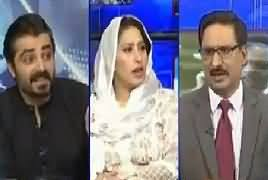 Kal Tak With Javed Chaudhry (Reham Khan's Book) – 5th June 2018