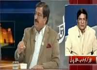Kal Tak with Javed Chaudhry REPEAT (Rangers Issues) – 5th January 2016