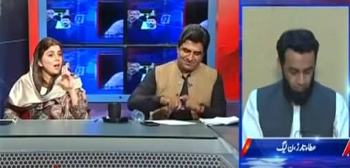 Kal Tak with Javed Chaudhry (Ring Road Scandal) - 18th May 2021