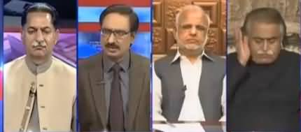 Kal Tak with Javed Chaudhry (Rohangya Muslimano Per Zullm) - 5th September 2017