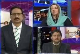Kal Tak with Javed Chaudhry (Sahiwal Incident) – 21st January 2019
