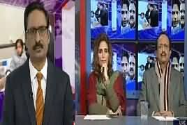 Kal Tak With Javed Chaudhry (Sahiwal Incident) – 22nd January 2019