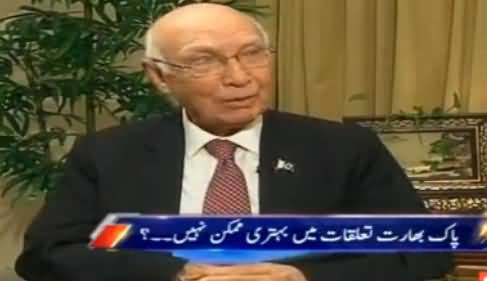 Kal Tak with Javed Chaudhry (Sartaj Aziz Exclusive Interview) – 13th October 2016