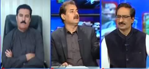 Kal Tak with Javed Chaudhry (Senate Election) - 11th February 2021