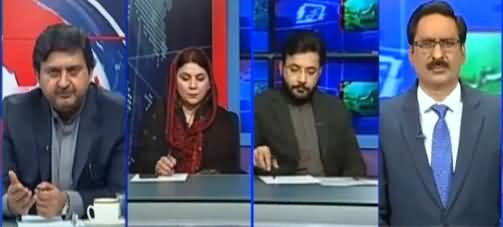 Kal Tak with Javed Chaudhry (Senate Election Hungama) - 18th February 2021
