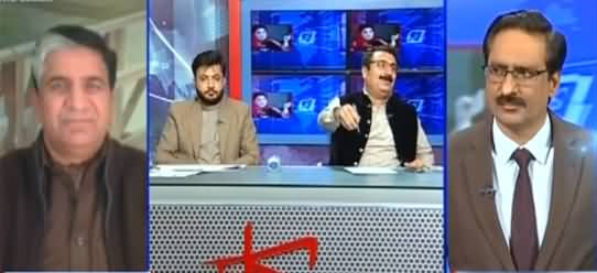 Kal Tak with Javed Chaudhry (Senate Election, PDM) - 3rd February 2021
