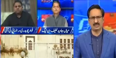 Kal Tak with Javed Chaudhry (Senate Election's Procedure) - 1st March 2021