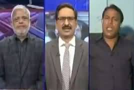 Kal Tak with Javed Chaudhry (Senate Elections) – 8th February 2018