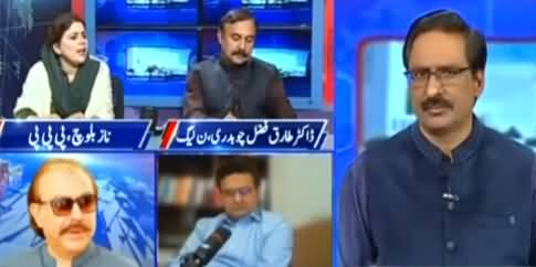 Kal Tak with Javed Chaudhry (Senate Tickets Distribution) - 15th February 2021
