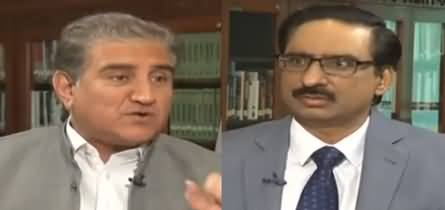 Kal Tak with Javed Chaudhry (Shah Mehmood Qureshi Exclusive) - 1st October 2019