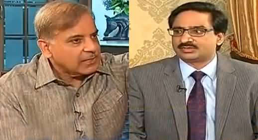 Kal Tak With Javed Chaudhry (Shahbaz Sharif Exclusive Interview) – 2nd September 2016