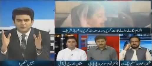 Kal Tak with Javed Chaudhry (Shahbaz Sharif Presser) – 30th August 2017