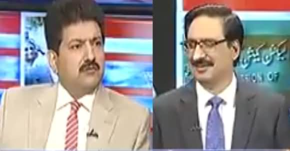 Kal Tak with Javed Chaudhry (Sharif Family Indicted) – 19th October 2017
