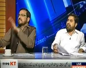 Kal Tak with Javed Chaudhry (Shocking Result of By Elections) - 22nd August 2013