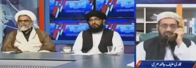 Kal Tak With Javed Chaudhry (Shuhda-e-Karbala) – 20th September 2018
