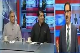 Kal Tak with Javed Chaudhry (Siasat Ki Sitam Zareefi) – 27th September 2017