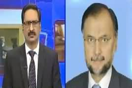 Kal Tak with Javed Chaudhry (Siasat Mein Talkhi) – 24th April 2018