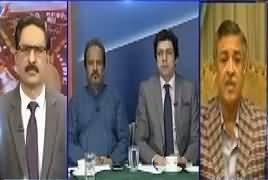 Kal Tak with Javed Chaudhry (Siasi Hulchul) – 13th November 2017