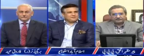Kal Tak with Javed Chaudhry (Siasi Kashmakash) – 28th March 2017
