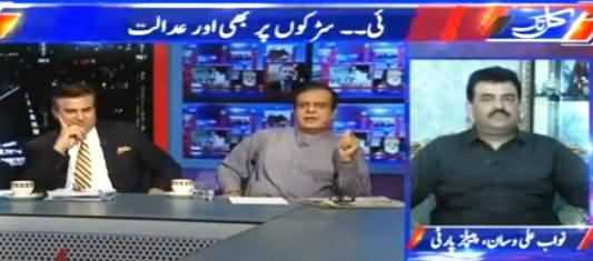 Kal Tak with Javed Chaudhry (Siasi Larai Sarkon Par) – 3rd August 2016