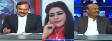 Kal Tak with Javed Chaudhry (Siasi Mahaz Arai) - 29th October 2020