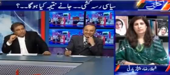 Kal Tak with Javed Chaudhry (Siasi Rassa Kashi Jari) – 19th October 2016
