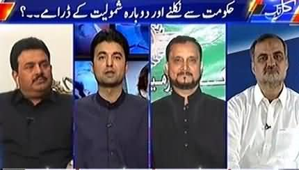 Kal Tak With Javed Chaudhry (Sindh Ki Siasat) - 6th April 2017
