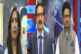 Kal Tak with Javed Chaudhry (Sindh Mein Ehtasab Ka Aghaz) – 23rd October 2017