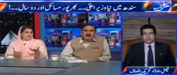Kal Tak with Javed Chaudhry (Sindh Mein Naya Waizr e Aala) – 26th July 2016