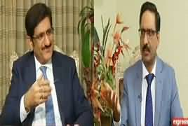Kal Tak With Javed Chaudhry (Sindh Mein Tabdeeli) – 3rd January 2018