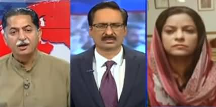 Kal Tak with Javed Chaudhry (Sindh Police's Revolt) - 20th October 2020