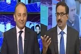 Kal Tak With Javed Chaudhry (Sindh Vs Federation) – 2nd January 2019