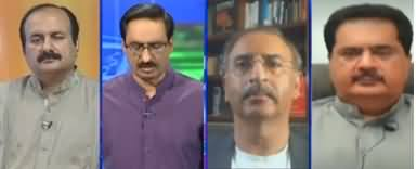 Kal Tak with Javed Chaudhry (Sugar Inquiry Report) - 21st May 2020
