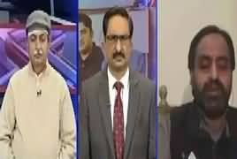 Kal Tak with Javed Chaudhry (Supreme Court Agencies Per Barham) – 30th November 2017