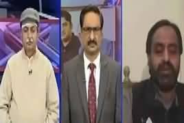 Kal Tak with Javed Chaudhry (Supreme Court Agencies Per Barham) – 30th November 2017