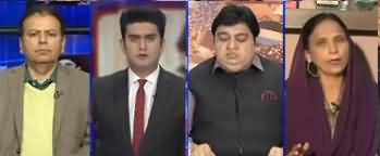 Kal Tak with Javed Chaudhry (Tabdeeli Ka Aghaz Ho Gaya) - 27th January 2020