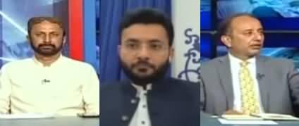 Kal Tak with Javed Chaudhry (Tabdeeli Sarkar Ke 2 Saal) - 18th August 2020