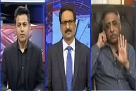 Kal tak with Javed Chaudhry (Tax Amnesty Scheme) – 14th May 2019