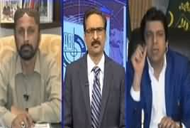 Kal tak with Javed Chaudhry (Tax Amnesty Scheme) – 25th June 2019